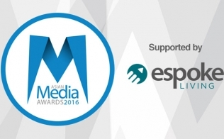 Espoke team up with the Asian Media Awards to celebrate creative excellence